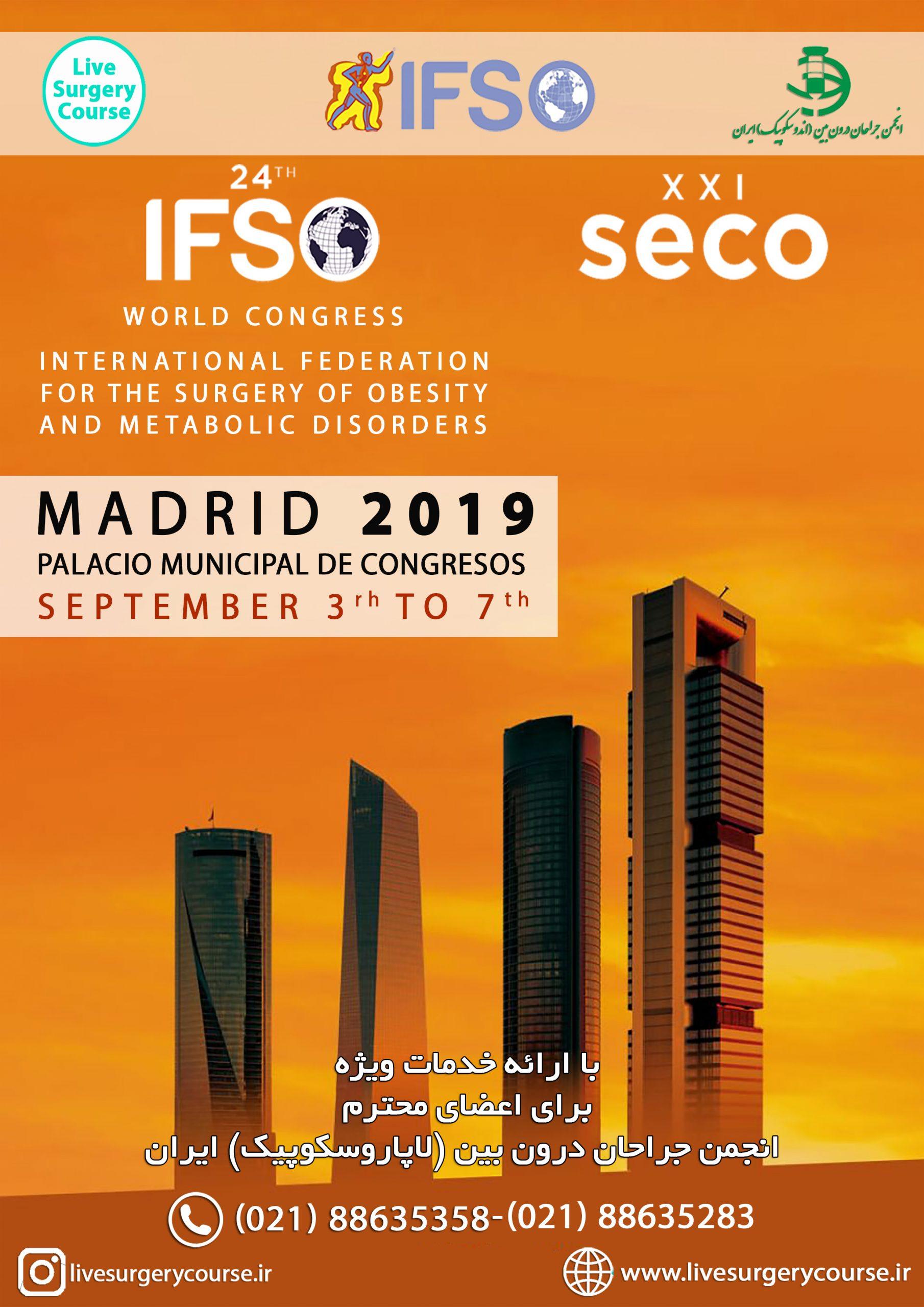 IFSO-MADRID980319